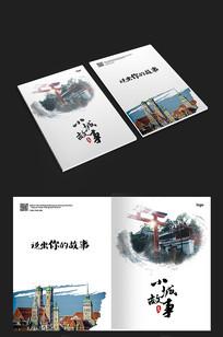 中国风小城故事封面