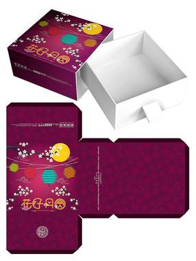 创意简约月饼包装盒模板