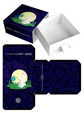 黑色大气中秋月饼礼盒模板