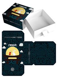 黑色高档月饼包装礼盒