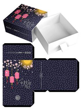 黑色简约月饼包装礼盒模板