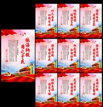 红色大气税务局标语展板