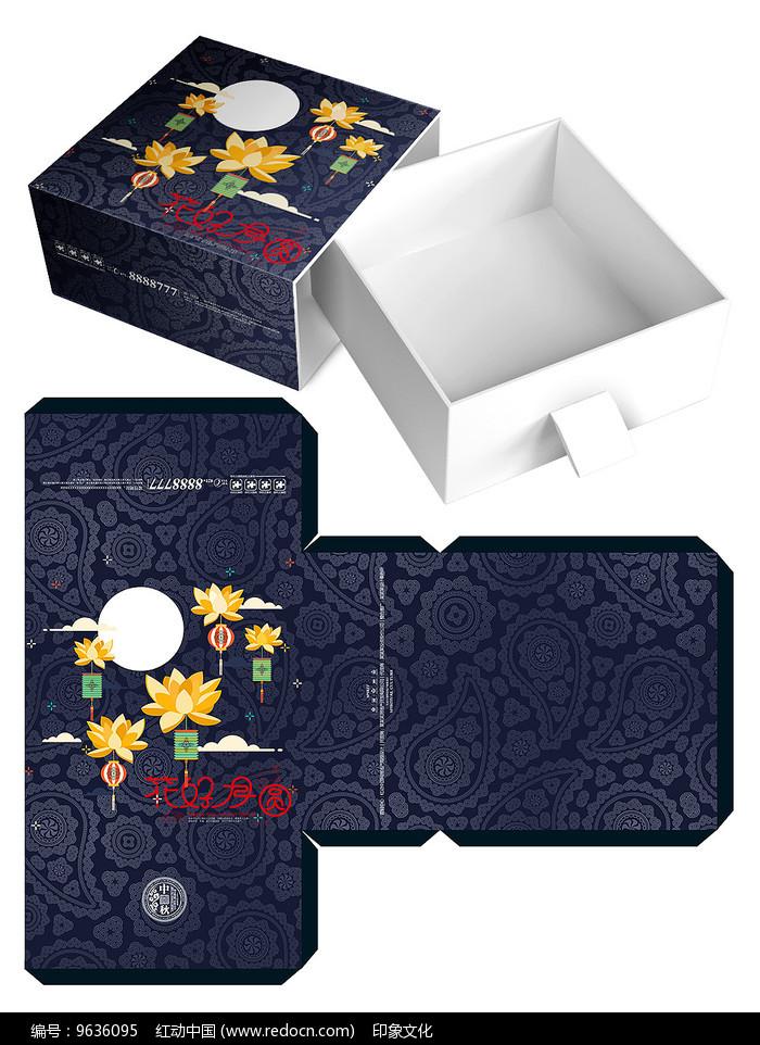 花好月圆月饼礼盒食品包装设计图片