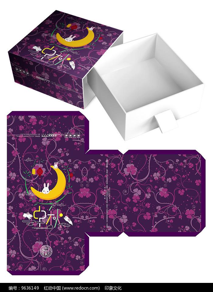 简约花纹中秋月饼包装盒模板图片