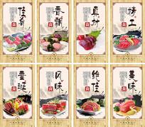 金枪鱼海鲜餐饮文化展板设计