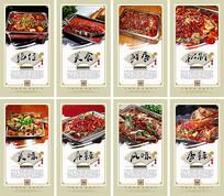 烤鱼餐饮文化展板设计