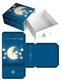 可爱简约月饼礼盒包装模板 PSD