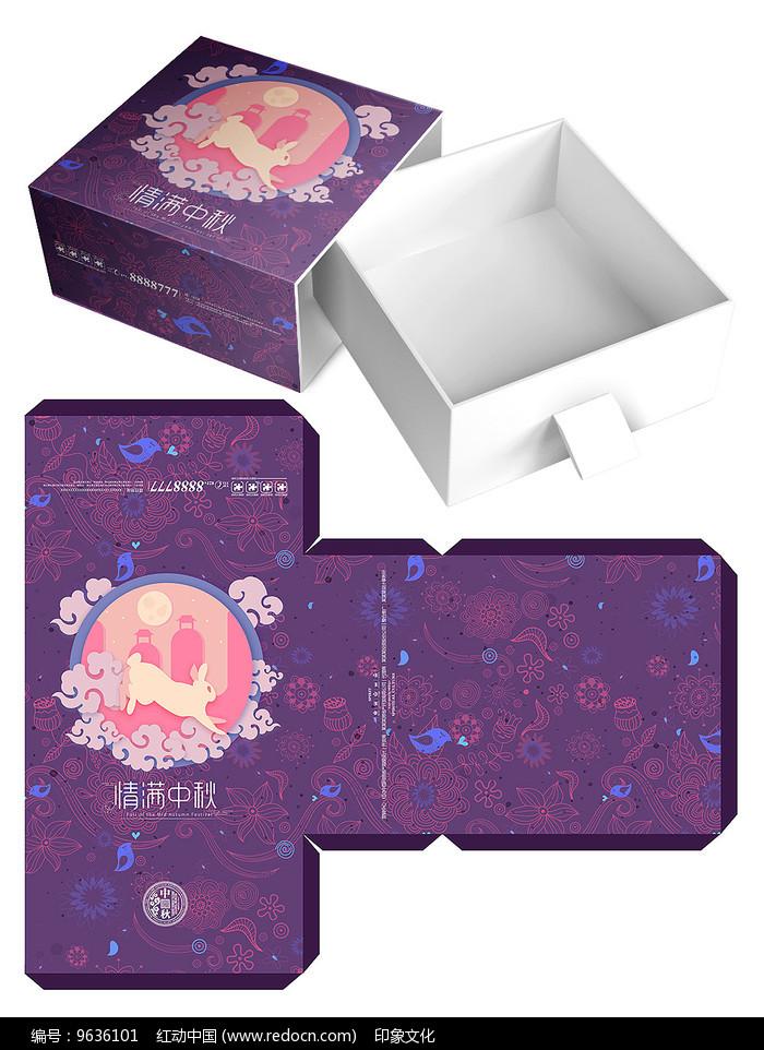 可爱卡通月饼礼盒包装模板图片