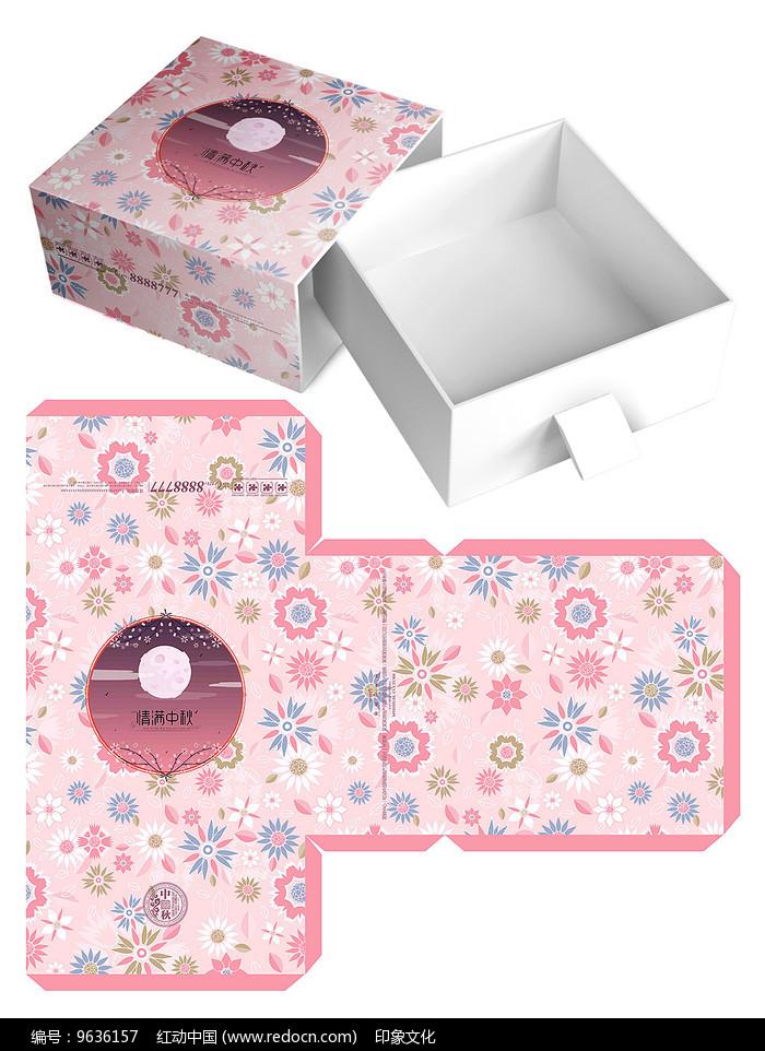 可爱清新月饼礼盒包装设计图片