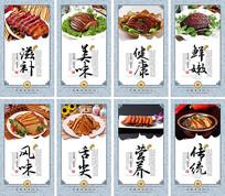 扣肉美食餐饮文化展板