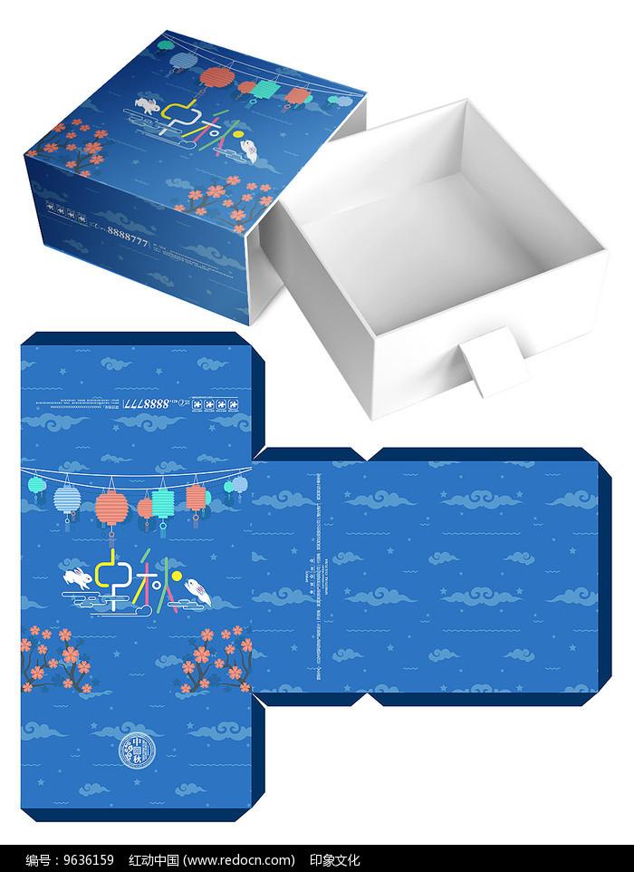 蓝色月饼食品包装礼盒模板图片