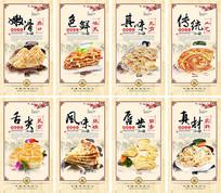 千层饼餐饮美食文化展设计