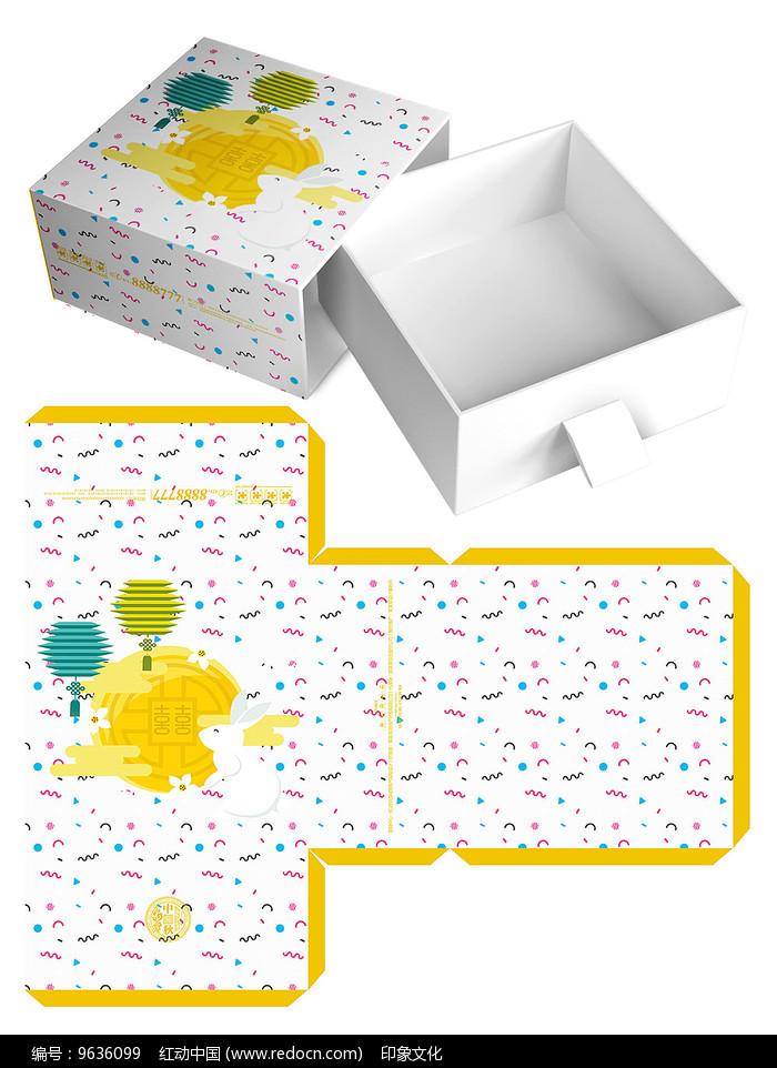 清新月饼包装礼盒模板设计图片