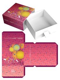 手绘中秋节月饼包装礼盒设计