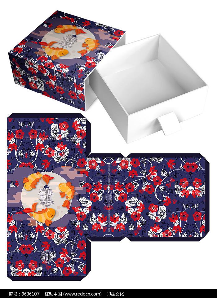 月饼礼盒模板设计图片