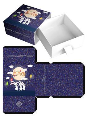 中秋插画月饼礼盒包装设计