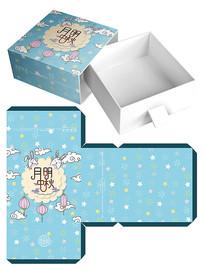 中秋佳节食品礼盒包装模板