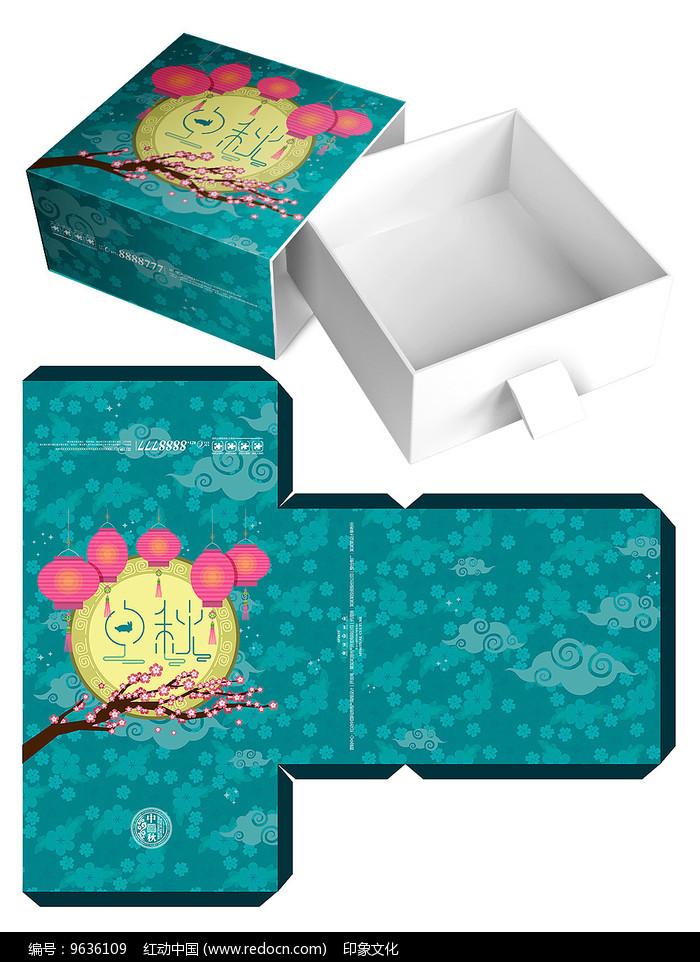 中秋节食品礼盒包装模板图片
