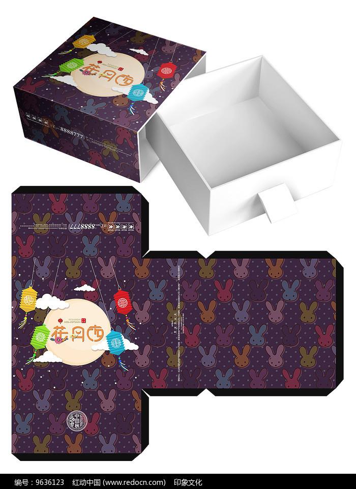 中秋节月饼礼盒包装模板设计图片