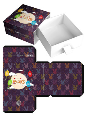 中秋节月饼礼盒包装模板设计