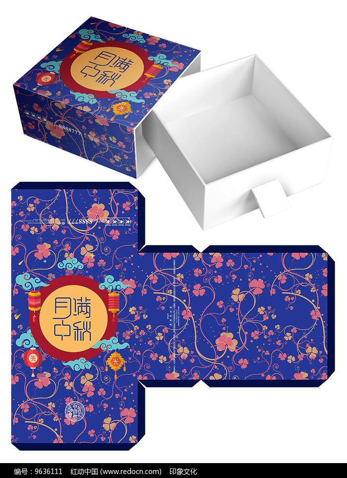 中秋节月饼食品包装盒设计图片