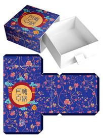 中秋节月饼食品包装盒设计