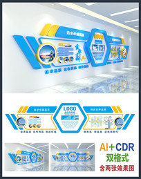 创意立体企业文化墙设计模板