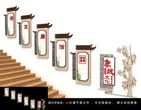 党建文化墙廉政文化墙楼梯墙