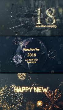大气2019年新年倒计时模板