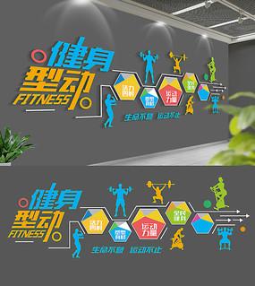 健身型动健身房文化墙 AI