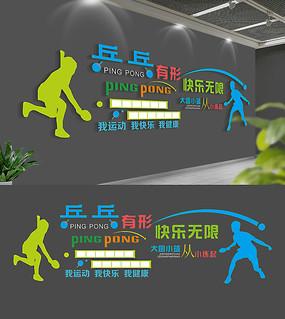 校园乒乓球文化墙设计 AI