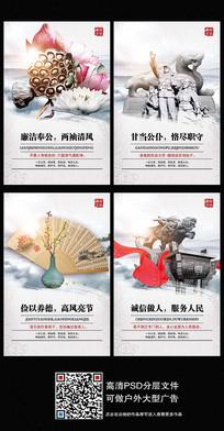 中国风党建廉政文化展板