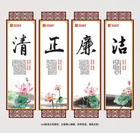 中国风荷花廉政建设挂画