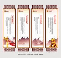 中国风七一建党节党建文化墙