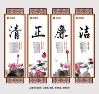 中式古典党员室廉政海报挂画