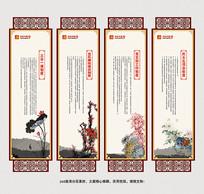 中式古典国企单位党建海报设计