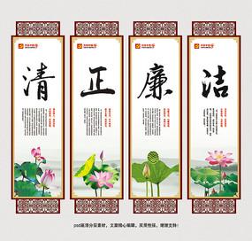 中式廉政文化建设海报挂画展板