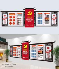 中式社区党建室党建背景墙
