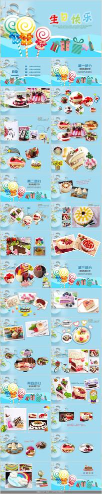 棒棒糖生日祝福相册PPT模板