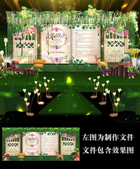 草坪森系婚礼舞台背景设计