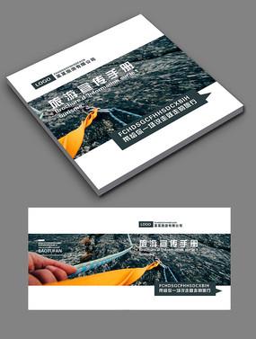 创意户外旅游宣传册封面设计