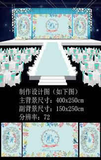 蒂芙尼田园风婚礼背景设计