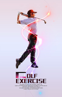 动感时尚高尔夫比赛运动海报