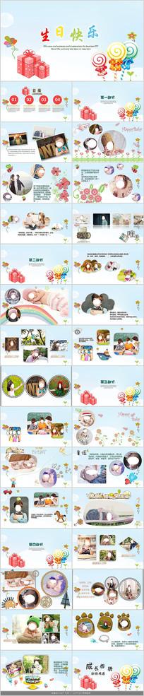 儿童生日相册PPT模板