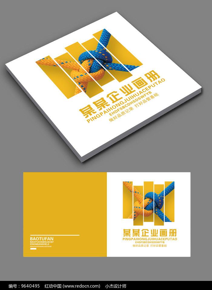 简约企业宣传册封面设计图片