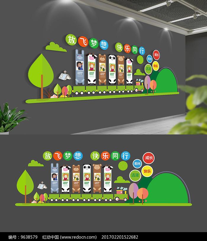 可爱卡通幼儿园文化墙设计图片