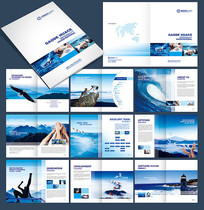 蓝色电子画册设计