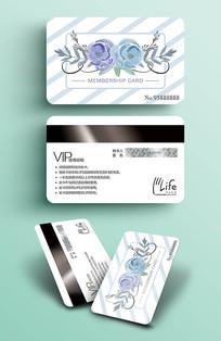 蓝色清新会员卡
