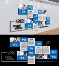 企业发展历程形象墙企业文化墙