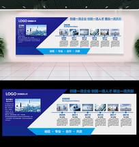 企业文化墙企业发展历程模板